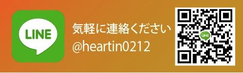 岡田沙織のLINEは@heartin0212です